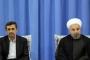 في يوم 'فاشل'.. غاب روحاني وحضر أحمدي نجاد بعلامة النصر