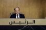قمة بيروت: الرئيس وحيد بلا حلفاء