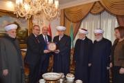 الشعار عرض مع سفير تركيا تفعيل العلاقات الثنائية