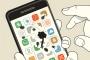 برامج خبيثة 'تختبئ' داخل هاتفك وتعمل في صمت