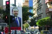 الصراع على الزعامة السنّيّة في لبنان (7)