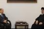 تأييد «حزب الله» عون للرئاسة لا ينطبق على باسيل