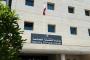 وزارة الصحة: ما يحكى عن عرض السويد بيع لبنان ادوية سرطان كذب وتضليل