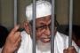 إندونيسيا تراجع قرار الإفراج عن الزعيم الروحي للجماعة الإسلامية