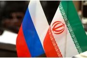 روسيا تغيب عن مؤتمر بولندا لتفادي القبول بحصار إيران