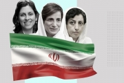 """رسالة من سجينة إيرانية : """"بدأت أنسى ملامح أطفالي"""""""