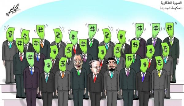 الصورة التذكارية للحكومة  الجديدة