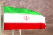 طهران والتزام الخطوط الوردية