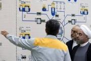 خارطة الطريق النووية الإيرانية لعام 2019: تجاوُز حدود «خطة العمل الشاملة المشتركة»