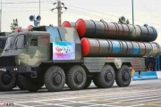 إيران تموّل إنفاقها العسكري من صندوق التنمية