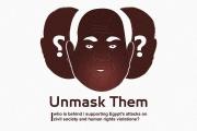اكشفوهم..حملة للكشف عن المتعاونين مع السيسي على انتهاك حقوق الإنسان