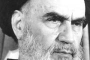 40 عاماً على الثورة الإيرانية: أزمة في المشروعية وفوضى بين الأحزاب