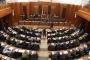 مهمة البرلمان الجمع بين برنامج الحكومة وخريطة طريق مجلس الأمن