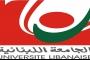 تجمع اساتذة اللبنانية: نرفض المساس بصندوق التعاضد ونطالب بالحفاظ على إستقلاليته