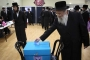 هل تنتظر إيران الانتخابات الإسرائيلية؟