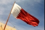 البحرين: العريبي لا يزال مدانا رغم وقف الإجراءات ضده في تايلاند