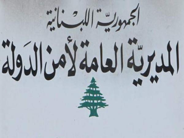 توقيف سوريين بجرم الإنتماء الى 'تحرير الشام' في الجنوب والنبطية