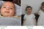 بشأن السيدة مريم رضوان وأطفالها الثلاثة في سجون النظام المصري ...