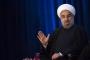 لعبة التوبة بين إيران والولايات المتحدة