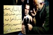 MTV تواصل التحريض على اللاجئين السوريين