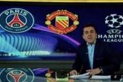 قناة إيرانية تغير شعار مانشستر يونايتد بسبب 'الشيطان'