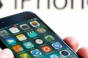 تسريب معلومات عن نسخة 2019 من هاتف الآيفون