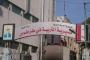أهالي طرطوس يطالبون بـ 'شرطة داخل المدارس'.. ما علاقة أبناء ضباط الأسد؟