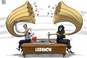 ذكرى اغتيال رفيق الحريري
