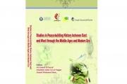 دراسة العلاقات السلمية بين الشرق والغرب