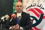 محفوض: بين المهم والأهم..أن تكون الدولة اللبنانية هي الأقوى
