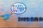 النساء في مواجهة 'تويتر': محطات الخلاف والمقاطعة