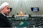 صراع أجنحة في إيران.. نواب يجهزون لسحب الثقة من روحاني