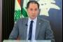 'الكتائب' ينتخب قيادته الجديدة وسامي الجميل رئيسا بالتزكية