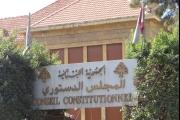 جلسات متتالية للدستوري والقرار بالطعون نهاية الاسبوع
