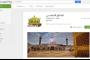 غوغل تحذف 'الدفاع المقدس'... لعبة 'حزب الله' عن قتاله في سوريا