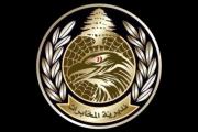الجيش يُحرّر سوريا خُطف في تعلبايا... وتوقيف الخاطفين