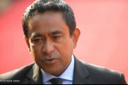 اعتقال رئيس سابق بتهمة غسيل الأموال
