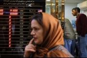 الأموال الإيرانية المجمدة... جبهة صراع بين طهران وواشنطن على عشرات مليارات الدولارات