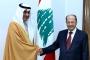 زيارة العلولا… ومستقبل العلاقات اللبنانية – السعودية