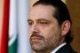 الحريري يحمل أزمة النزوح والإصلاحات الى شرم الشيخ