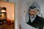 وزير الإعلام اليمني: الحوثيون استولوا على منزل أسرة ياسر عرفات بصنعاء