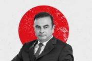 منظمتان حقوقيتان تنتقدان النظام القضائي في اليابان على خلفية قضية غصن