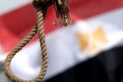 قبل التنفيذ بساعات.. نداءات عاجلة لمنع إعدام 9 معارضين بمصر