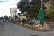 إضراب تحذيري في مؤسسات الأونروا في مخيمي البداوي والبارد