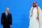 'ذي أتلانتيك': بـتحالف مع السعودية والإمارات.. روسيا تروج لـ'الإسلام السلمي'!