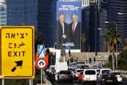 من صفقة القرن إلى الحرب على إيران.. المنطقة رهن الانتخابات الإسرائيلية