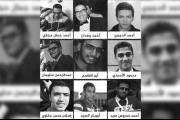 تأبين ضحايا إعدامات السيسي: #زفوا_الشهيد