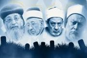 القتل بمباركة الكهنوت.. كيف تحول رجال الدين إلى أداة للقتل والاستبداد؟
