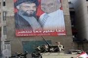 الصراع على الزعامة الشيعيّة في لبنان (9)