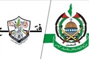 ميثاق شرف بين فتح وحماس برعاية 'الثنائي الشيعي'